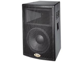"""High powered 15"""" passive speaker"""