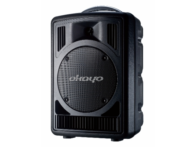 Okayo 50watt Wireless Handheld/Lapel Battery PA System